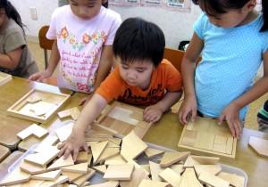 つみき教室