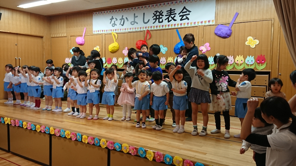 なかよし発表会&キッズフェスティバル開催!