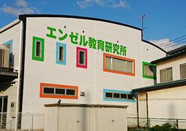 勝田台教室
